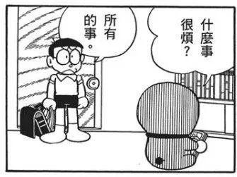 幽默搞笑段子集:怪盗基德的夏装扮相,真的不会被当作变态抓起来