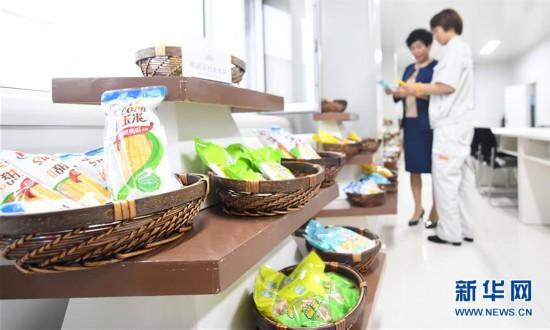 """中国""""东北农嫂""""的玉米远航记"""
