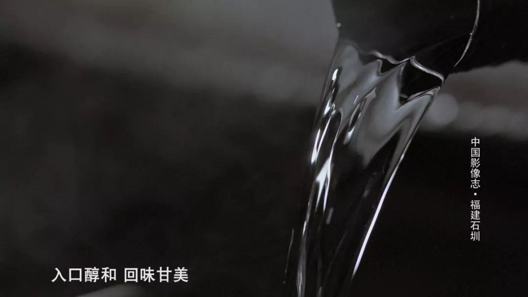 礼新中国成立七十周年纪录片《中国影像志·福建名镇名村影像志》福建政和石圳篇今晚FJTV 1倾情奉献(图8)