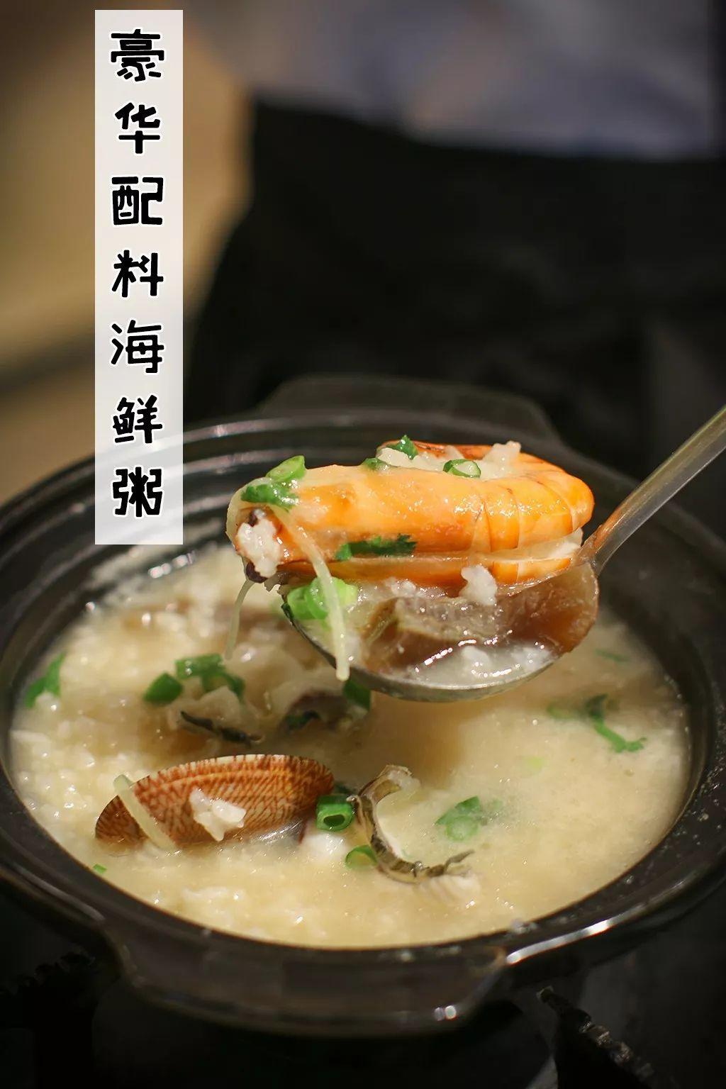 【步骤图】螃蟹粉丝煲的做法_螃蟹粉丝煲的做法步骤_... _下厨房