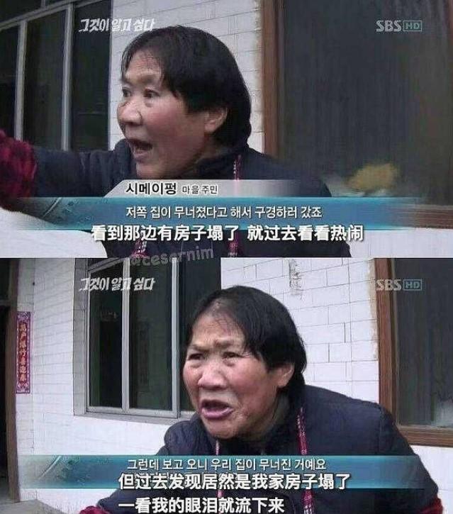 鹿晗谈一次恋爱居然损失了上百亿?