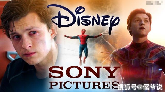 漫威迷的喜讯来了!迪士尼和索尼达成协议,蜘蛛侠将回归漫威宇宙