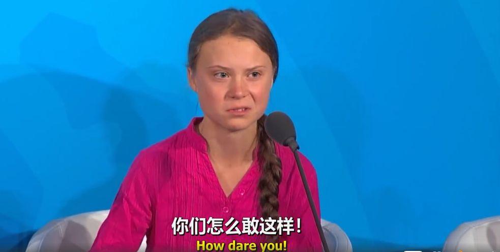 """对西方政客说""""How dare you""""的女孩"""