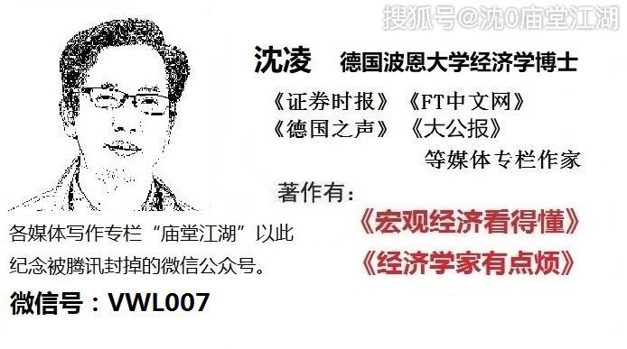 沈凌*大公:如何才能推动科创大发展?