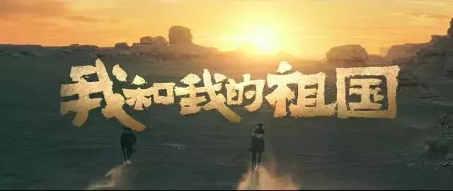 王菲版《我和我的祖国》太上头,天后这些年带来的惊喜,惊艳时光