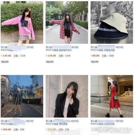 李小璐成功转型开网店,一晚赚了12万,收益可观吸金不输娱乐圈