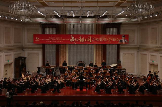 《我的祖国》民族音乐会献礼新中国成立70周年