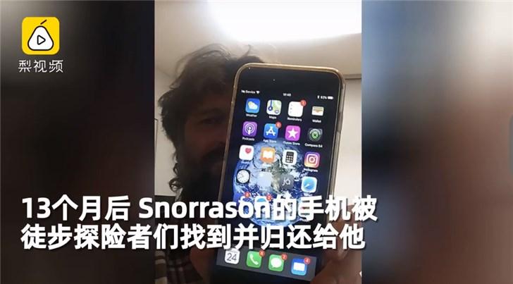 苹果iPhone 6s从飞机掉落:1年后找回且还能正常用