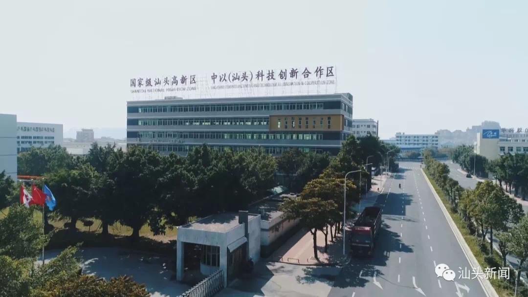 民国汕头经济总量_汕头经济特区