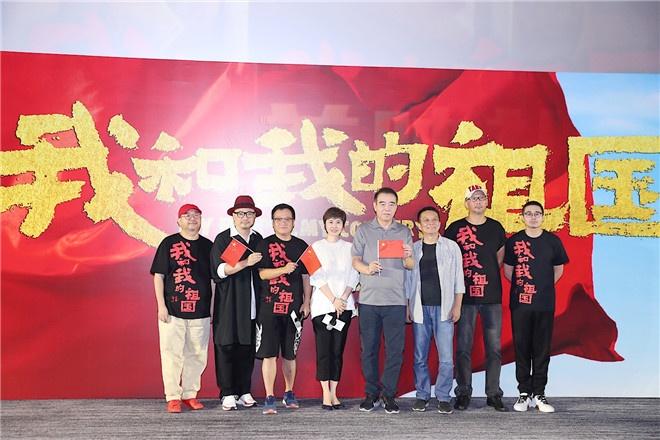 《我和我的祖国》首映礼管虎称故事取材陈凯歌