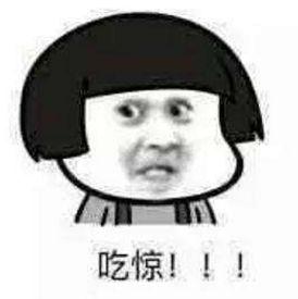 太突然!结婚10年,台州女子却说朝夕相处的丈夫是别人冒名顶替的…
