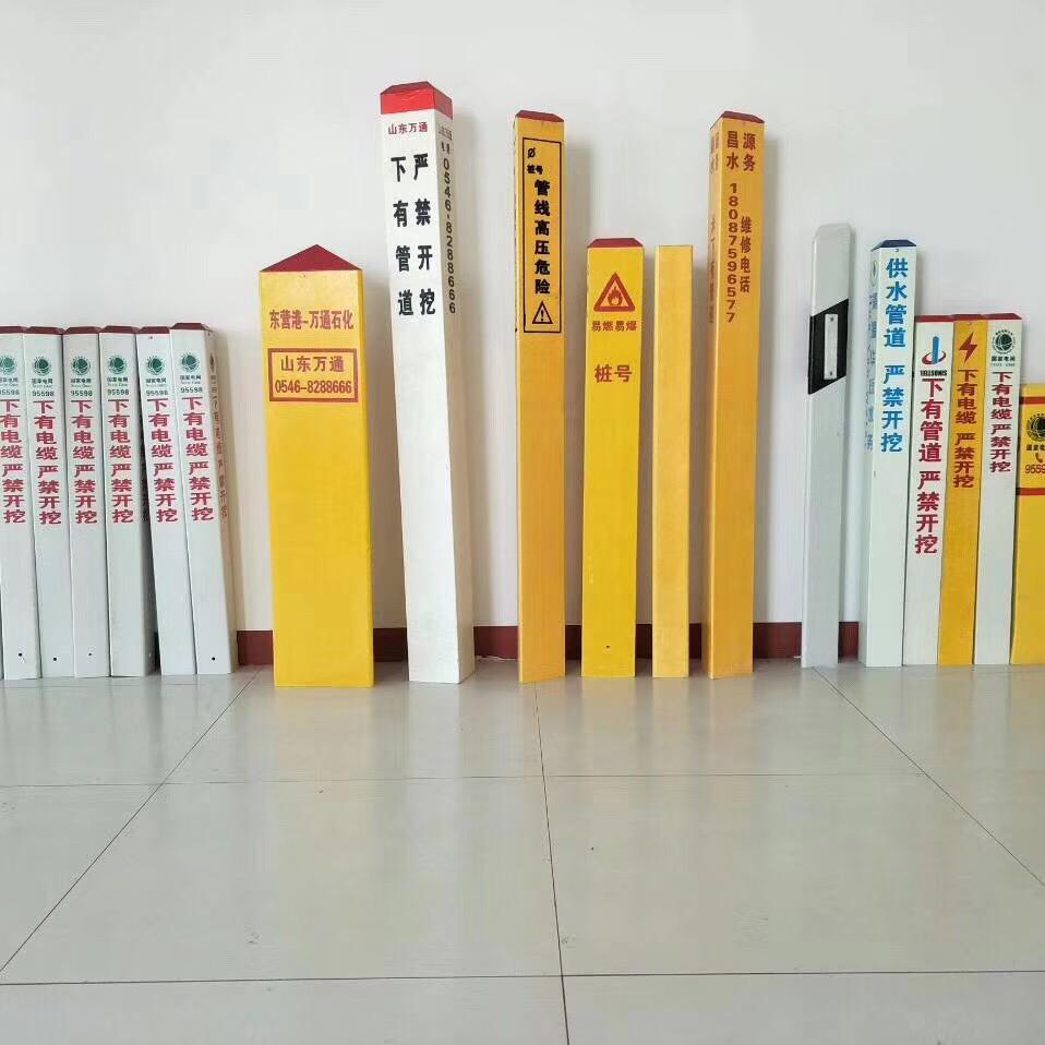 玻璃钢标志桩:警示桩、百米桩、界桩、标示桩等