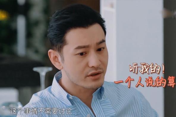黄晓明北电班主任看人眼光太独到,她警告的3位明星学生都出事了