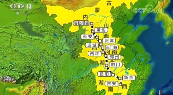 """浩吉铁路今日开通运营 """"北煤南运""""大通道亮相"""
