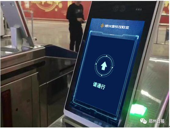 """不带手机不带卡,变形郑州这两条地铁""""露个脸""""就行!三宅一生包乘坐步驟图片"""
