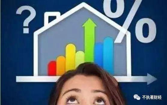 年轻人,房租到底应该占收入多少?