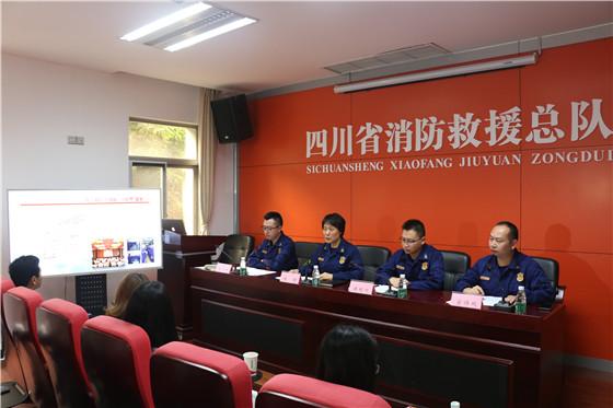 国庆假期将至!四川消防发布8条国庆节消防安全提示