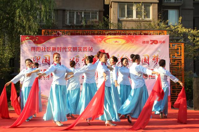 黄庄街道朝阳社区开展迎国庆,颂党恩,彩绘中国梦国庆节主题活动