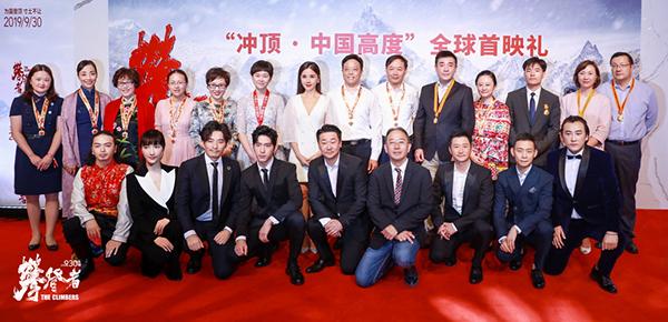 《攀登者》首映,最热烈掌声献给中国登山队队员桑珠和夏伯渝