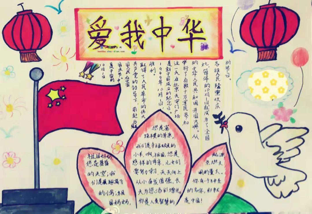 夏县各中心校积极开展 我和我的祖国 系列活动