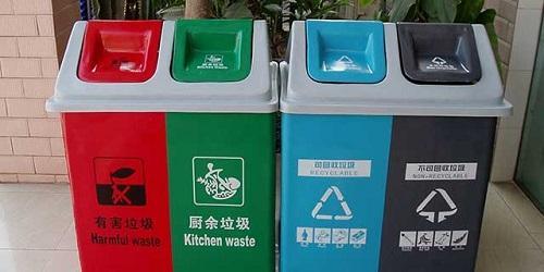福州:个人未按规定分类投放生活垃圾最高罚款200元