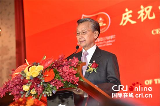 泰国国会主席川·立派祝贺中华人民共和国成立70周年-国际在线