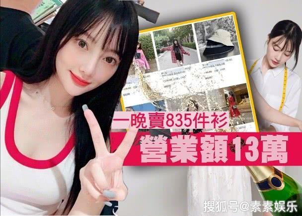 李小璐开店一晚收入12万被吐槽:卖自己的名气,赚粉丝的钱!