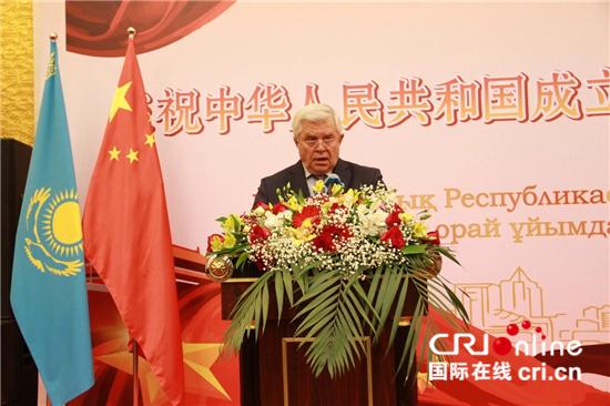 中国驻哈萨克斯坦使馆举行新中国成立70周年招待会-国际在线