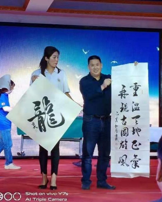 内蒙古山西商会副会长张恒武出席庆祝新中国成立70周年文艺汇演活动