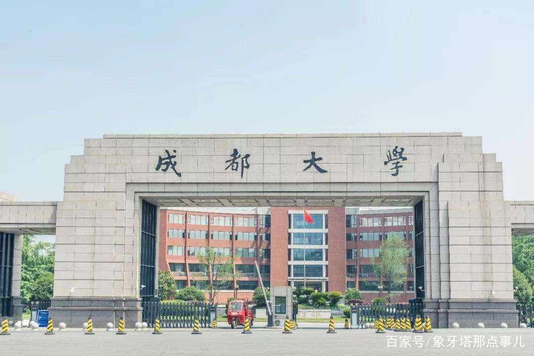陕西一学院拟更名大学,新校名曾两度使用,简称却让人羞出口