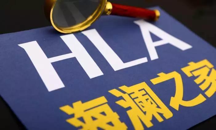 海瀾之家logo