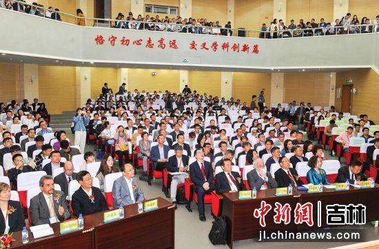 第六届国际仿生工程学术大会在长举办