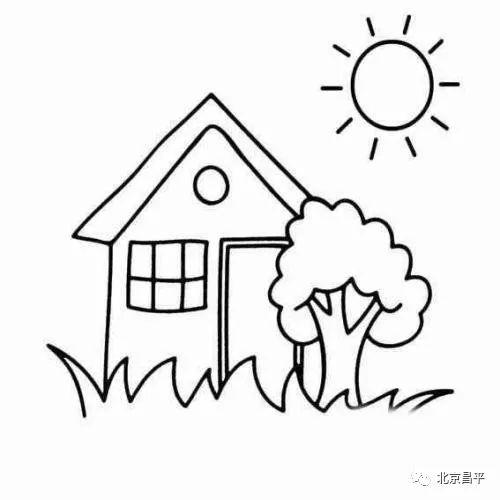 房子 太阳 大树简笔画小房子的简笔画法 育才简笔画