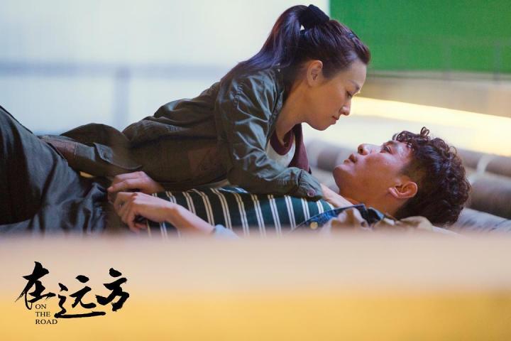 《在远方》:快递小哥刘烨被马司令强吻,换你会有什么感受?