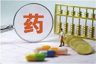 """藥品帶量采購""""攪動""""市場格局:行業集中度有望提升"""