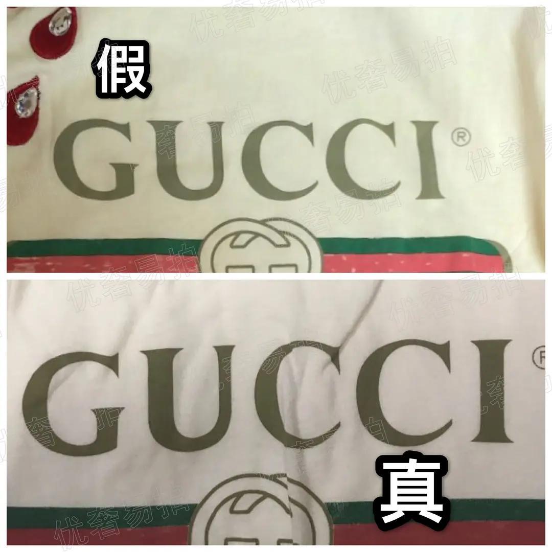 奢侈品鉴定培训——分享一下Gucci卫衣的鉴定方法~