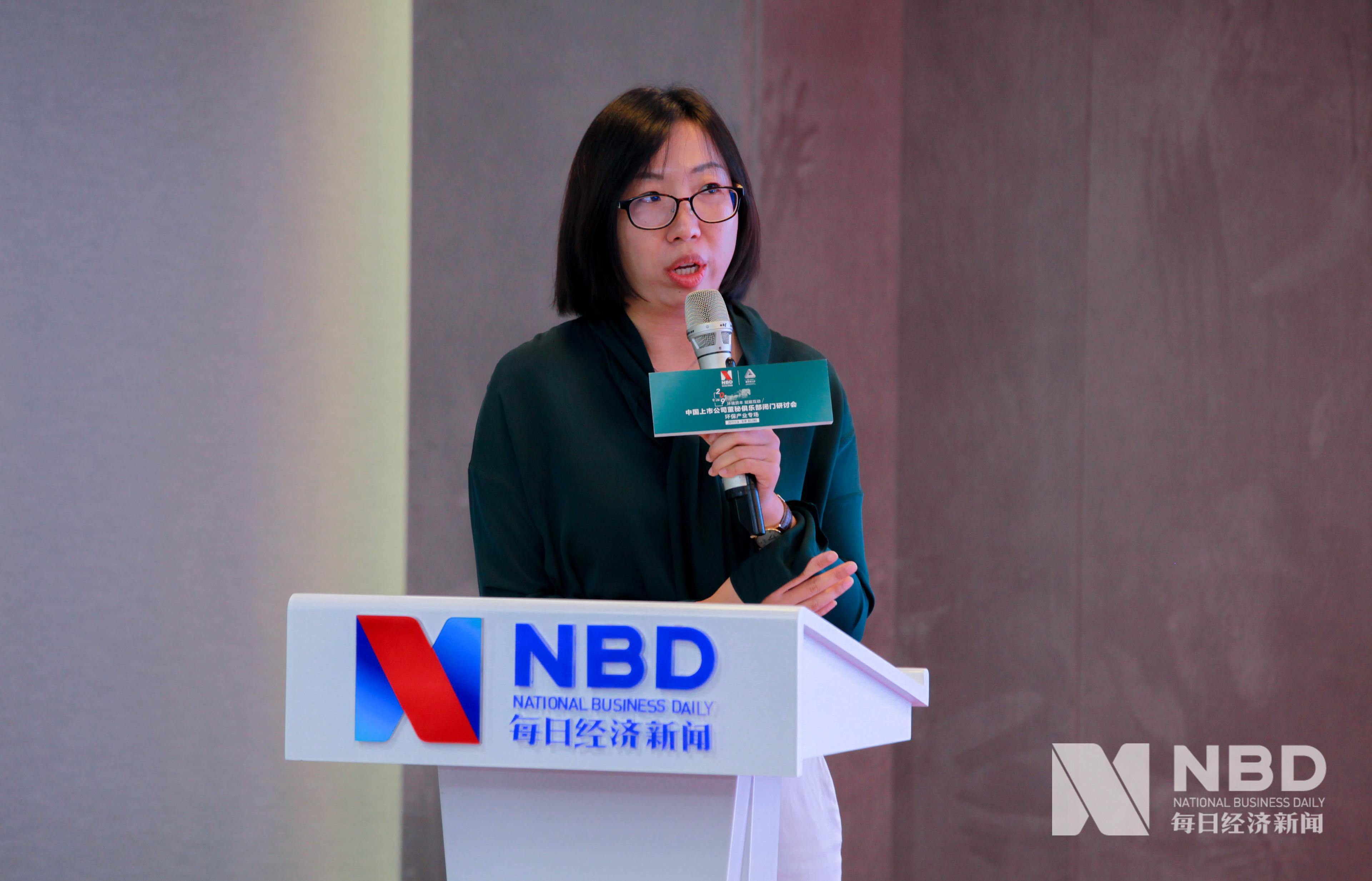 社科院可持續發展研究中心劉君言:解決環境問題 綠色金融能起核心作用