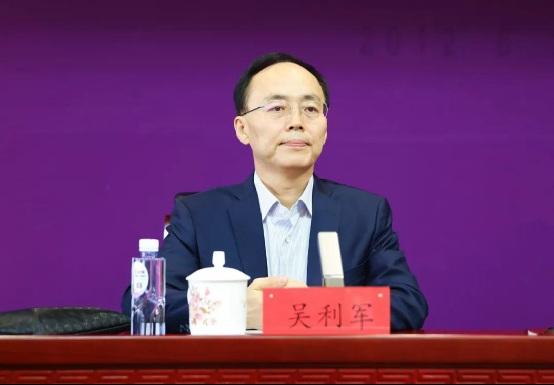 官宣了!深交所理事長吳利軍赴任光大集團黨委副書記