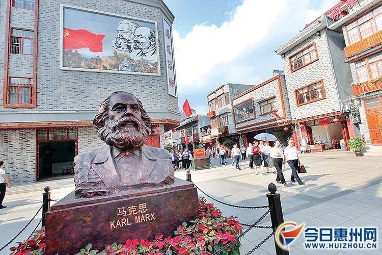 【休闲驿站】惠州这些红色旅游地!趁着假期就去打卡吧(图11)