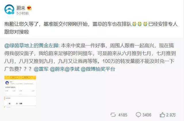 5663抢庄骰宝___SIM卡又曝新漏洞,罗永浩称与新坚果手机无关,蔚来回应未兑现网友汽车奖品