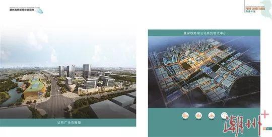 高铁新城规划图.