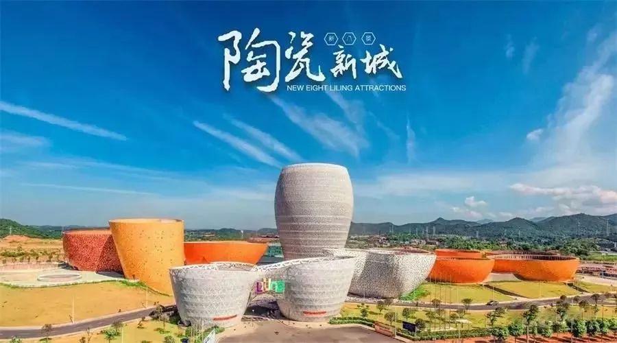 醴陵市2020全年Gdp_株洲最牛区县评选,快来给你家投票吧.