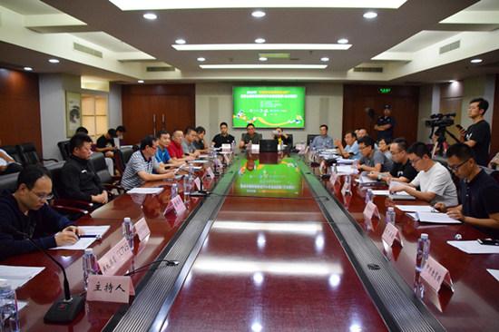 首届全国体育新闻工作者足球联赛