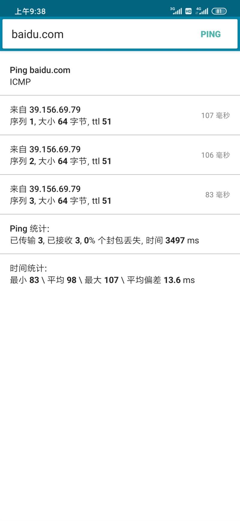 终于等到你!小米9_Pro评测:最便宜5G旗舰?是否值得买?