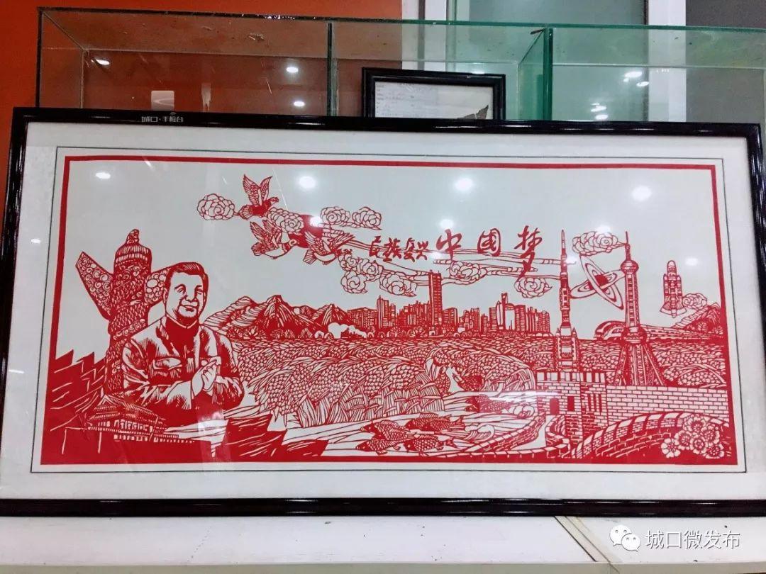 我为祖国送祝福 复兴小学用这样的方式迎接新中国成立70周年