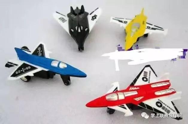【求购】塑料飞机、水管积木、娃娃的假睫毛、石头、工具