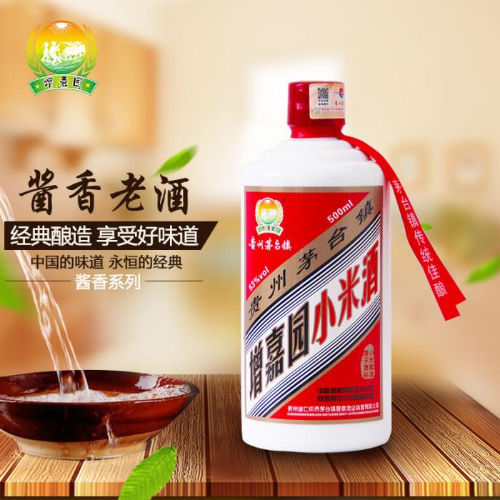 品增嘉园酱香小米酒享大自然的馈赠