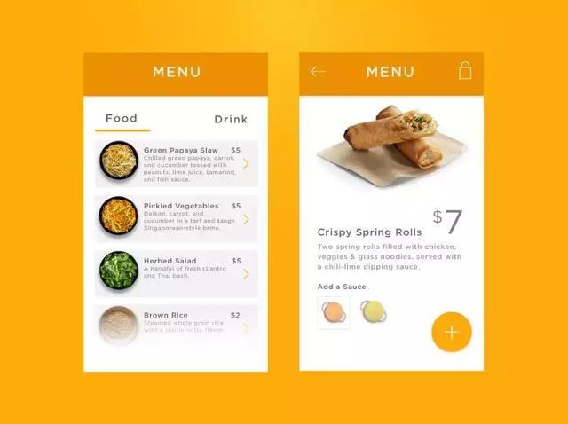 美食类APPUI界面设计