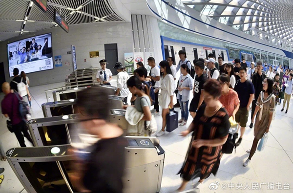 敲黑闆!國慶黃金周1.42億人次坐火車出行 這些乘車要點須提前掌握