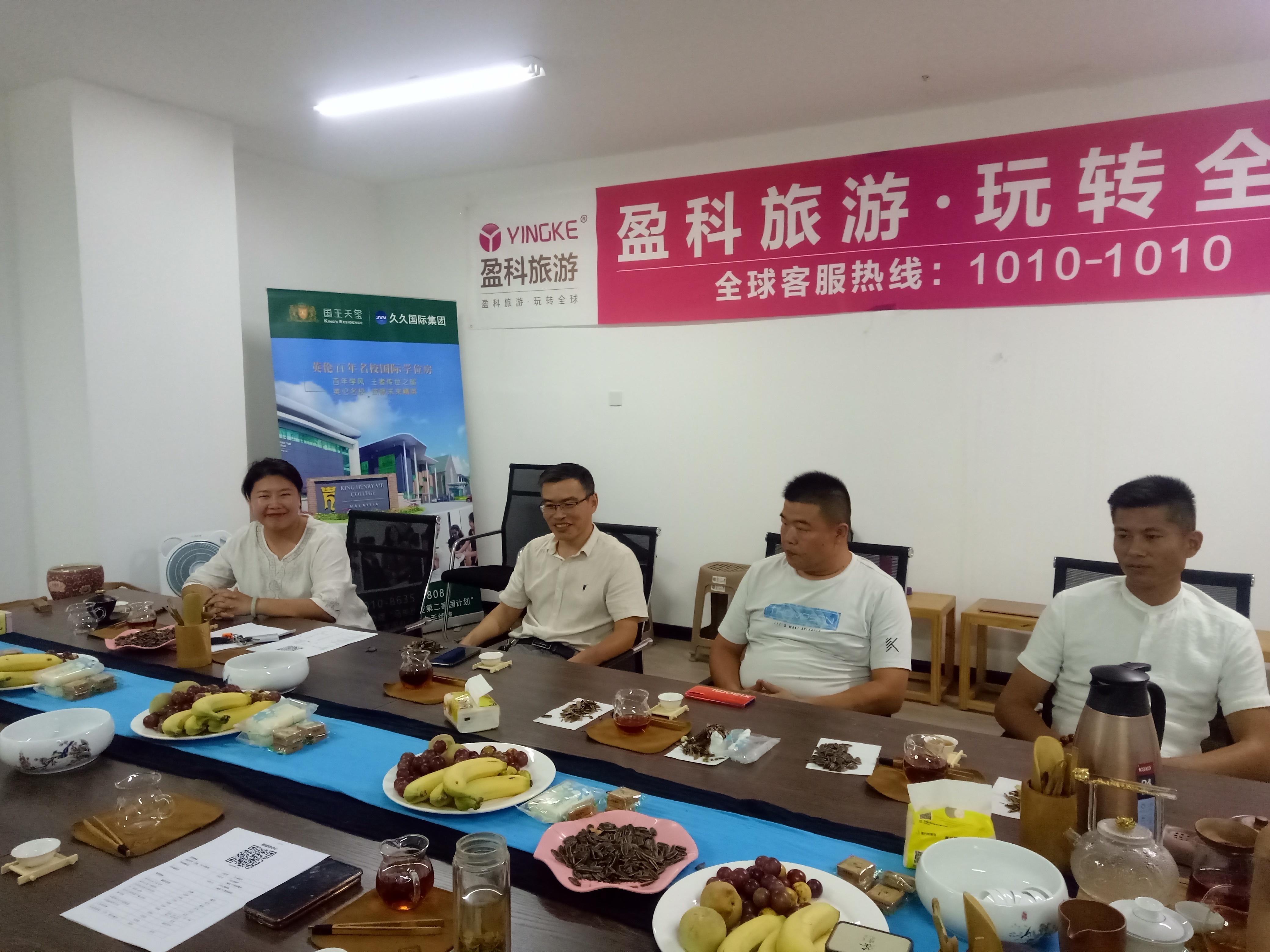 """峄城区新阶联""""同心.峄起来""""沙龙活动在盈科旅游枣庄分公司举办"""